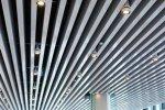 потолок кубообразный металлик