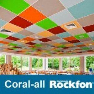 плитка коралл